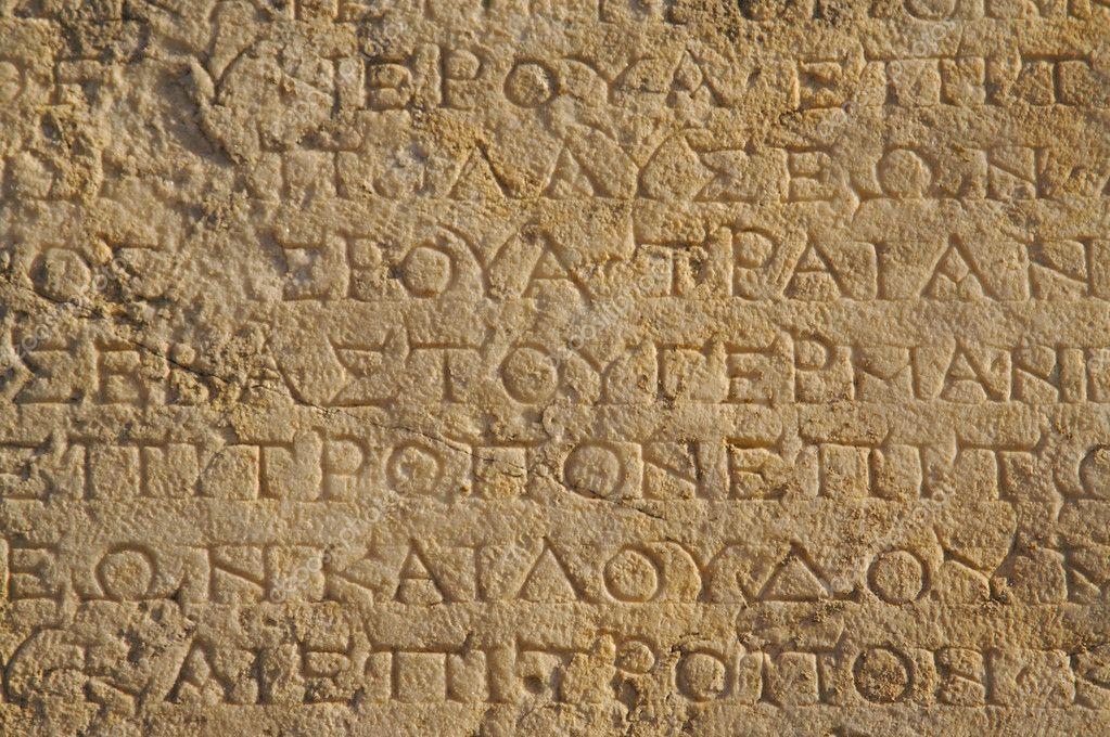 write in ancient greek