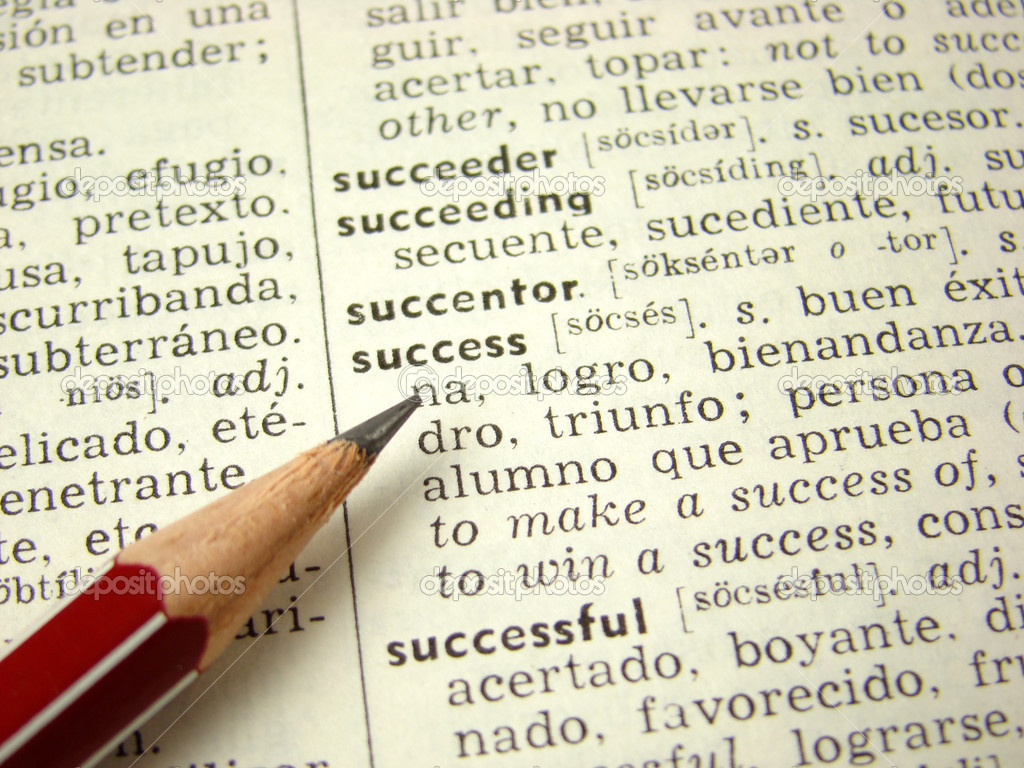039;success' word in dictionary — Stock Photo © Flaps ... - photo#34