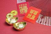 Čínský Nový rok produkty
