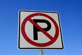 Fotografie No Parking