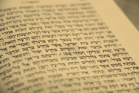Old Open Hebrew Bible Book