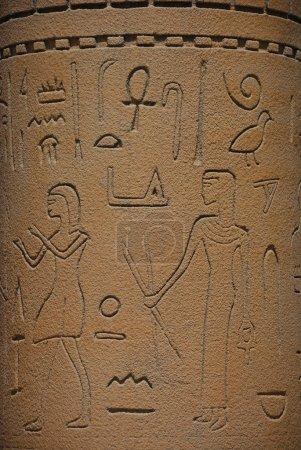 Photo pour Scripts de l'Égypte et hiéroglyphes comme arrière-plan - image libre de droit