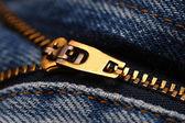 Zip jeans detail