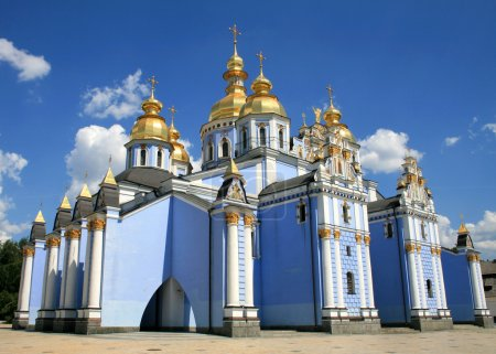 Amazing Kiev church