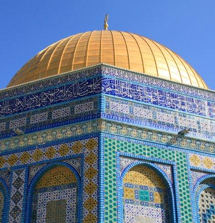 Mosque, Jerusalem, Israel