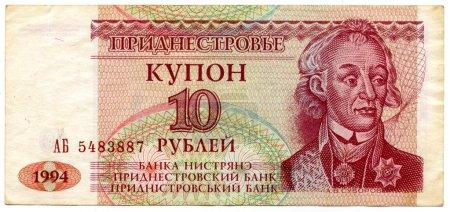 peníze z Podněstří