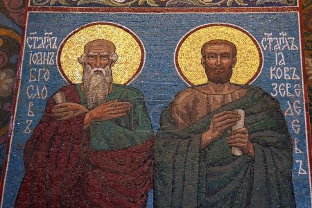 Saint John the Evangelist mosaic in orth