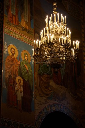 Chandelier and mosaics in orthodox churc