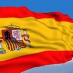 Spanish Flag waving on wind Please see all series ...