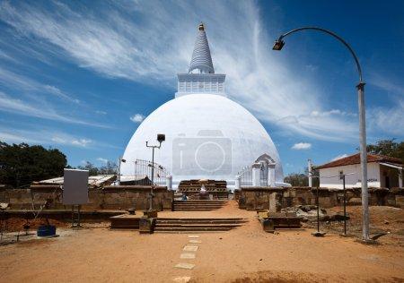 Mirisavatiya Dagoba (stupa)
