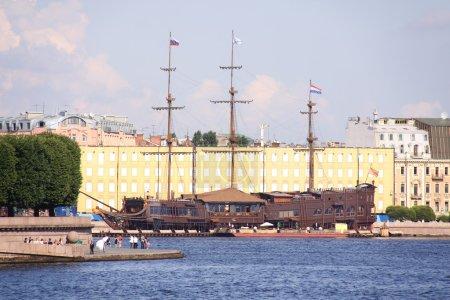 Russia. Saint-Petersburg. City view