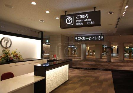 Narita airport.Tokyo Japan