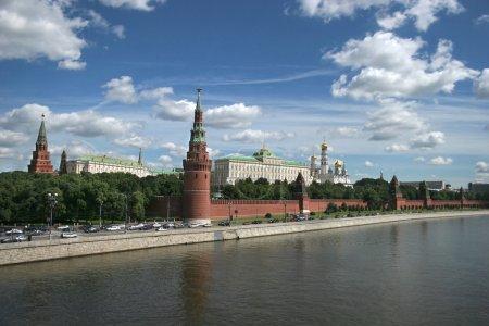 Moscow the Kremlin