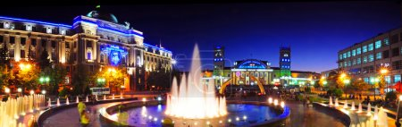 Railway Station Square. Kharkiv, Ukraine (panorama...