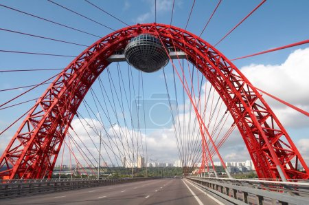 Modern bridge on cloudy background. #2