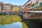 Verona Italy cityscape