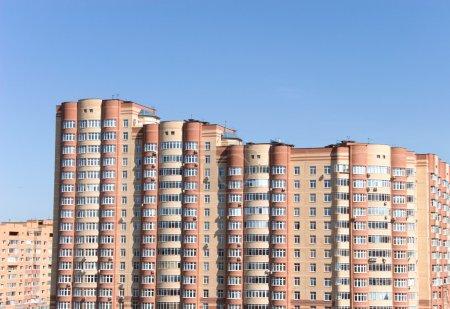 Photo pour Bâtiments modernes dans la ville de Moscou. - image libre de droit