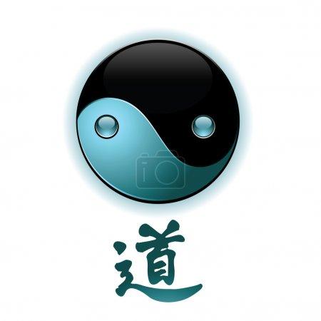 Illustration pour Juste yin yang symbole brillant - image libre de droit