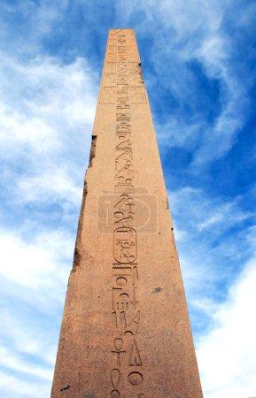 Obelisk woman-pharaoh Hatsepshut