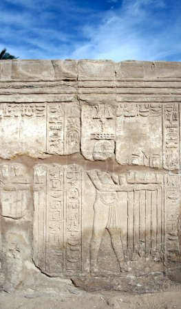Wall with hieroglyph