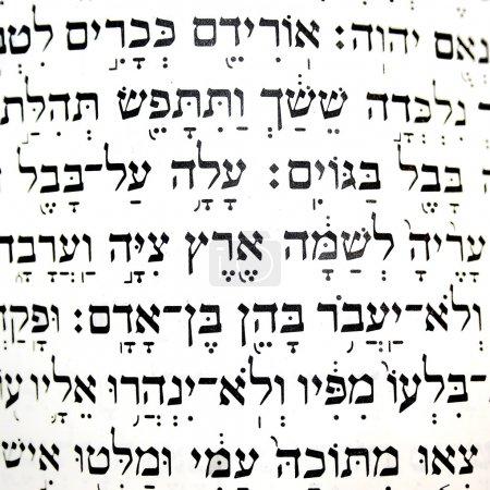 Photo pour Livre de prière juif dans une synagogue - image libre de droit