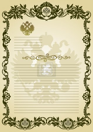 Raster imperial style frame