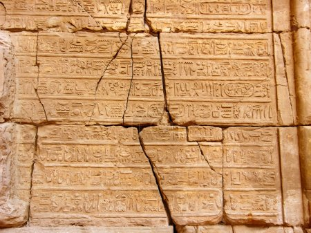 Photo for Hieroglyphics on antique wall in Karnak Temple. Luxor, Egypt. - Royalty Free Image