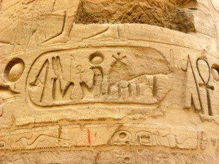 Egyptian hieroglyphics on the column