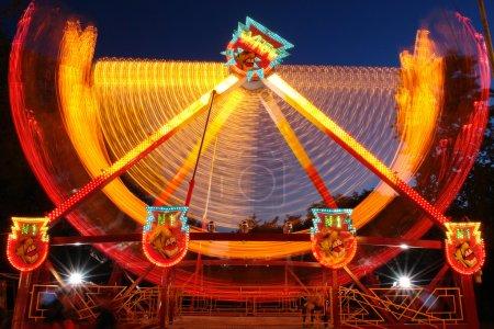 Amusement park, abstraction