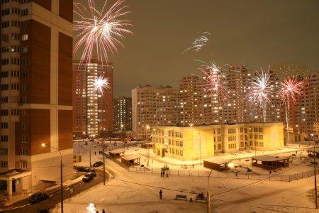 Photo pour Soirée festive avec feu d'artifice dans la Cour de Moscou - image libre de droit