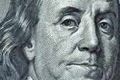 High definition Benjamin Franklin portrait from 10