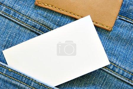 Visiting card in jeans pocket