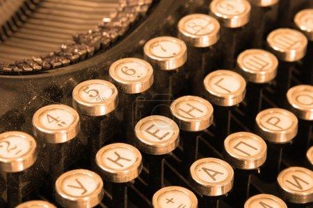 clavier de sépia de la machine à écrire vintage
