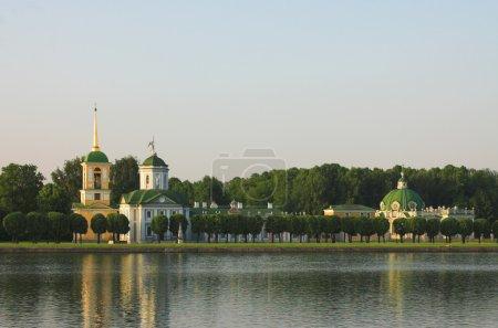The palace in Kuskovo