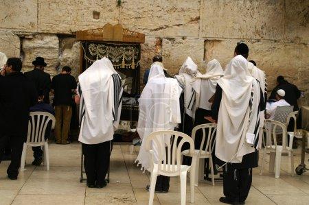 Jewish prayers new wailing wall