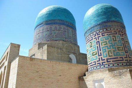 Oriental domes