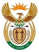 National emblem of South Africa