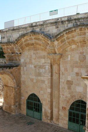 Eastern Gate Old City Wall of Jerusalem