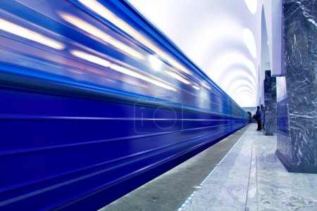 Photo for Abstract moving train - Royalty Free Image