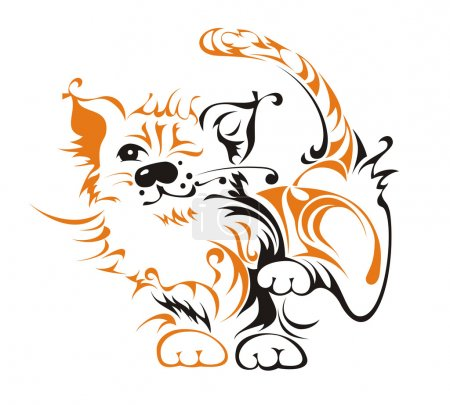 Illustration for The small tiger on a white background - Royalty Free Image