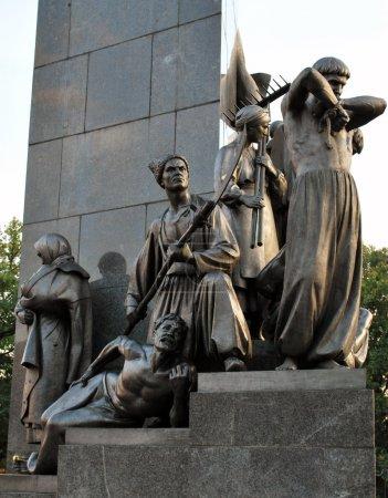 Monument to Taras Shevchenko (fragment)