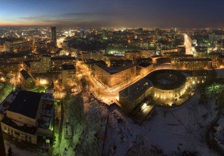 Photo pour Panorama de Pechersk à la kiev - image libre de droit