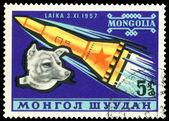 Poštovní známka. lety v kosmu