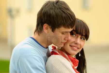 Beautiful enamoured couple