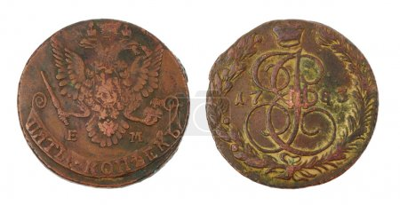 Photo for Old russian coin isolated over white background. Two sides. - Royalty Free Image