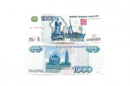 Photo for Object on white - bank paper rouble - Royalty Free Image