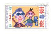 Barevné poštovní známka