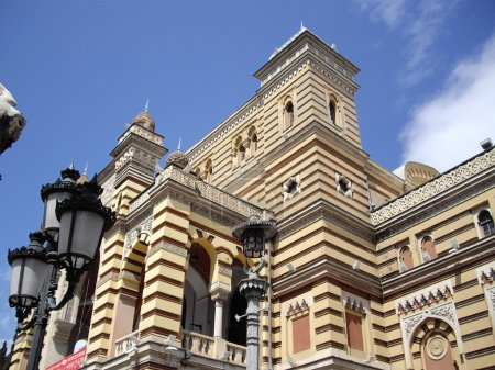 Tbilisi - Opera House