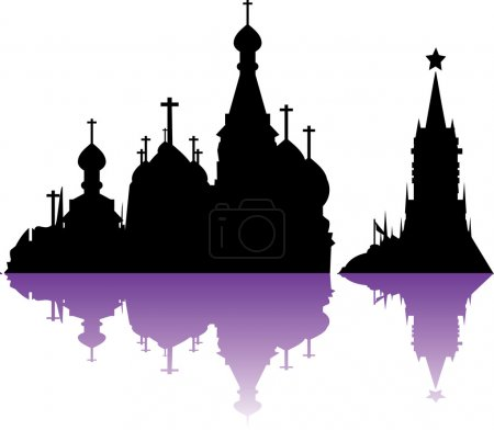 Vector Russia Moscow City Skyline