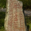 Ancient rune stone in Stockholm...